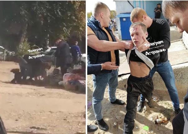В Астрахани поймали насильника 15-летней волгоград...