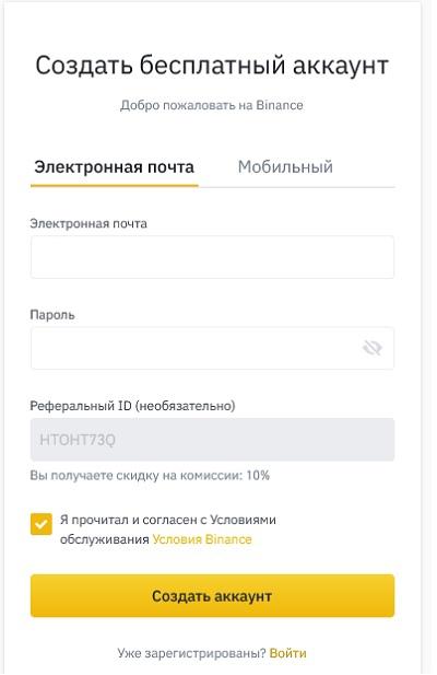 Биткоин — как купить криптовалюту за рубли, изображение №2