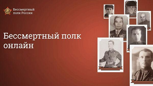 76-летие Победы в Великой Отечественной войне 1941-1945 годов, изображение №1