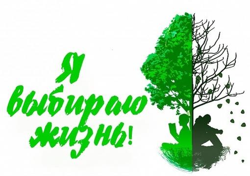 19 ноября - в рамках Всемирного дня