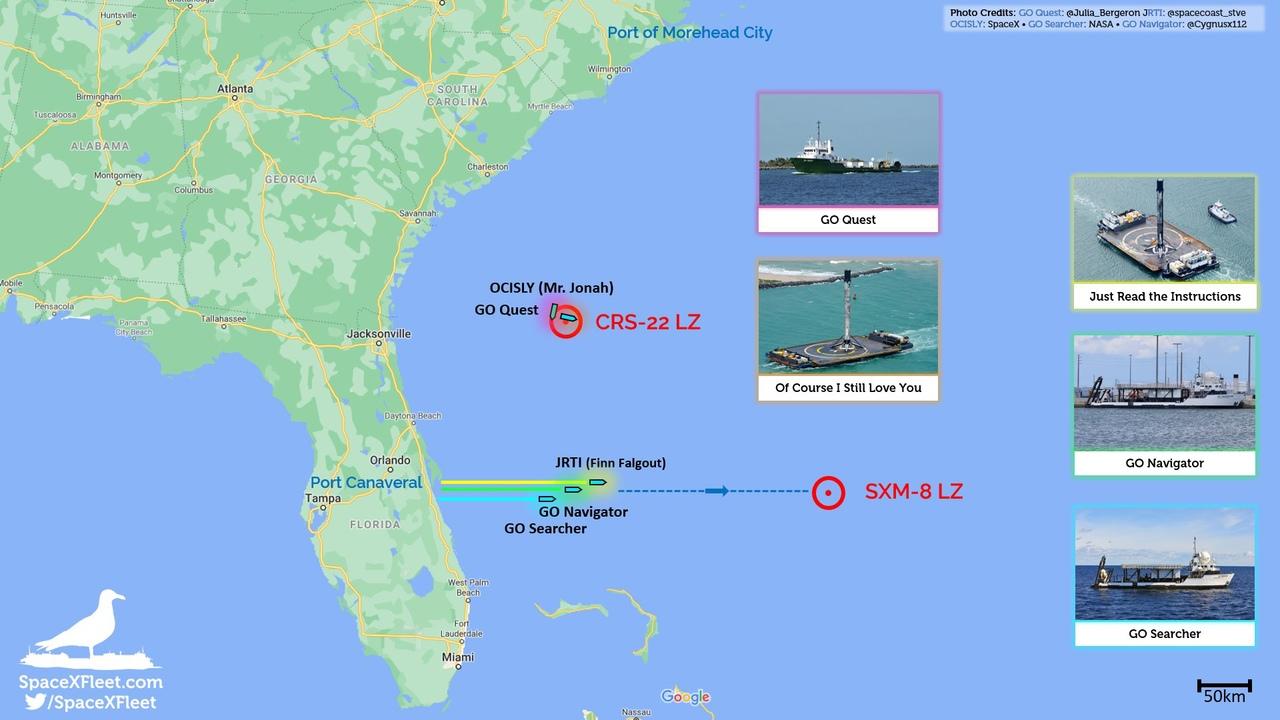 Положение флота SpaceX на 4 июня