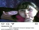 Юлдашев Рамзи   Нефтекамск   42