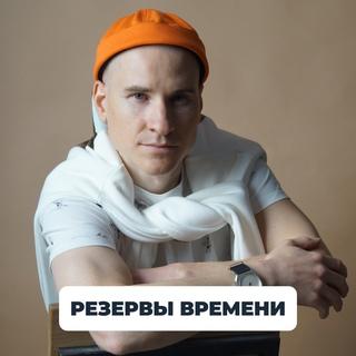 Алексей Толкачев фотография #39