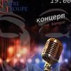NG - мюзиклы и зарубежные песни - 14.08