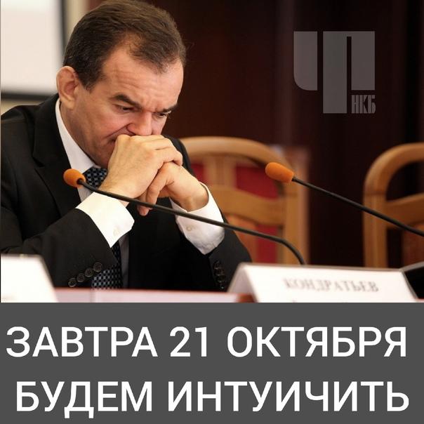 Решение о нерабочих днях вКраснодарском крае приму...