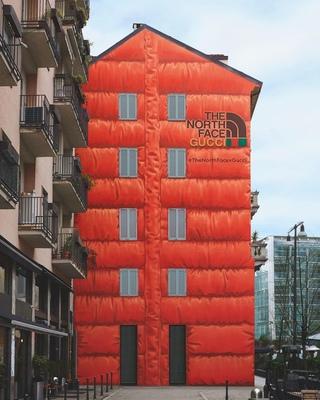 «Дом в пуховике» в Милане