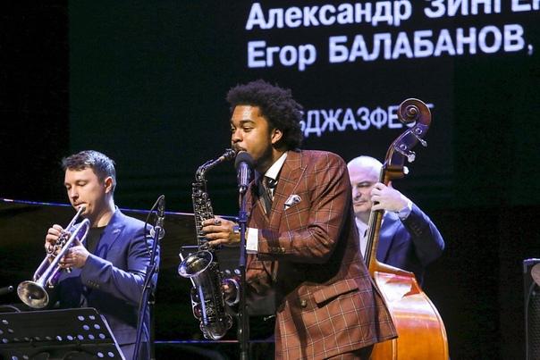 Сибирский джазовый фестиваль проходит в Новосибирс...