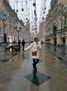 Фотоальбом Ренаты Ивановой