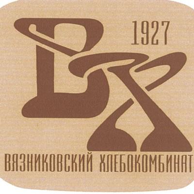 Наталья Фадеева, Вязники