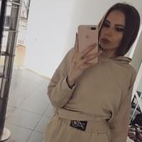 АнжелаЕмельяненко