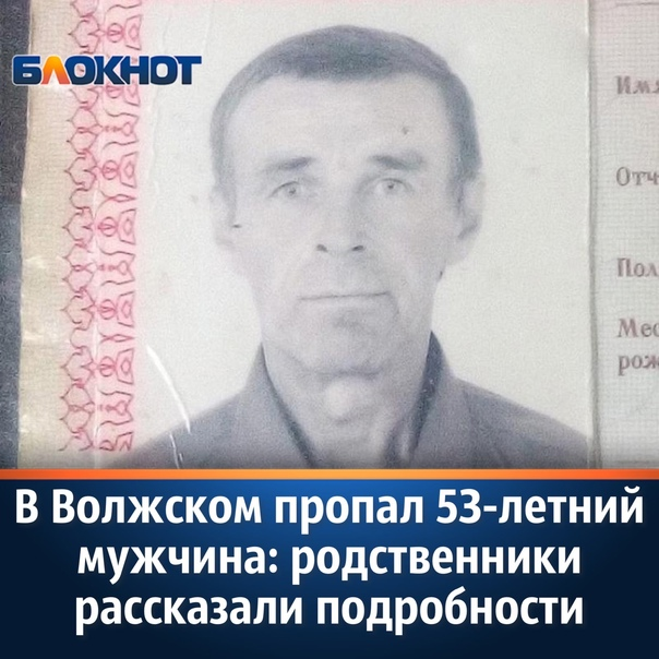 26 октября в редакцию «Блокнот Волжский» обратилас...