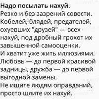 ЛюбовьЕрмакова