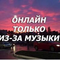 АлексейУсталов