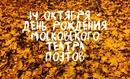 Маленко Влад | Москва | 10