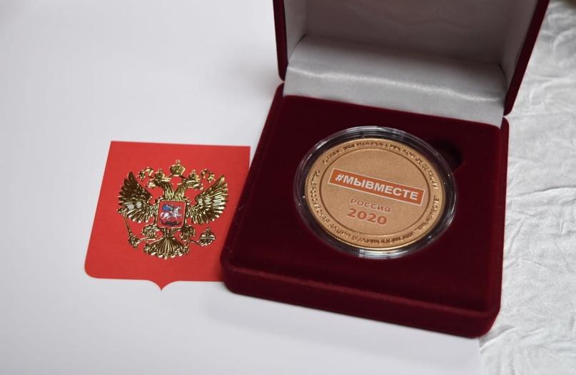 Лидерам НКО Республики Татарстан были вручены медали #Мывместе, изображение №2