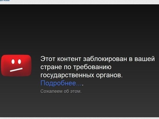 Ярославская прокуратура заблокировала 300 видео на...