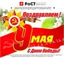 Персональный фотоальбом Ооо-Мкк Ростфинанс