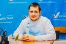 Артём Митрохин