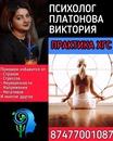 Платонова Виктория   Шымкент   4