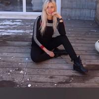 ЕлизаветаЦаринская
