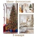 Ольга Сахронова фотография #27