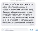 Кэш Дима   Москва   40