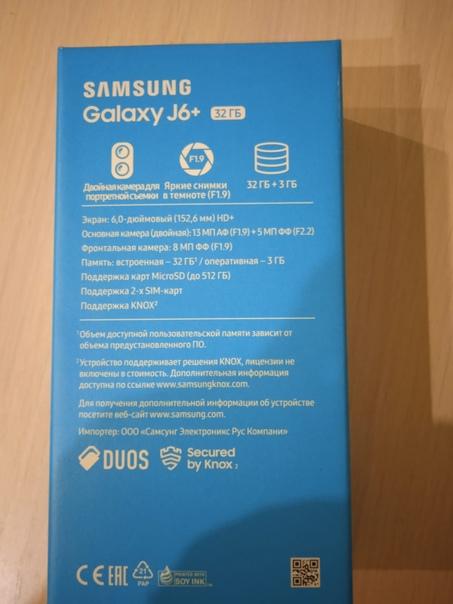 Продам телефон Samsung galaxy j6+ в хорошем состоянии,все...