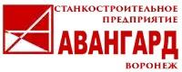 Станок авангард рм 50 Беларусь