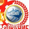 СПб КСиПТ (официальная группа)