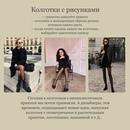 Малинина Полина | Санкт-Петербург | 13