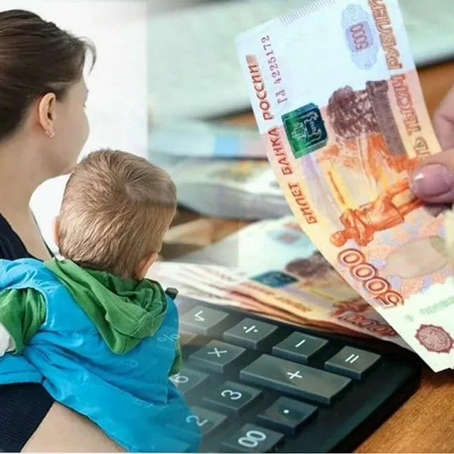 Владимир Путин подписал указ о единовременной выплате семьям с детьми