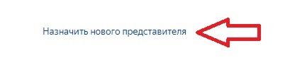 Как дать гостевой доступ к Яндекс.Директу и Яндекс.Метрике, изображение №2
