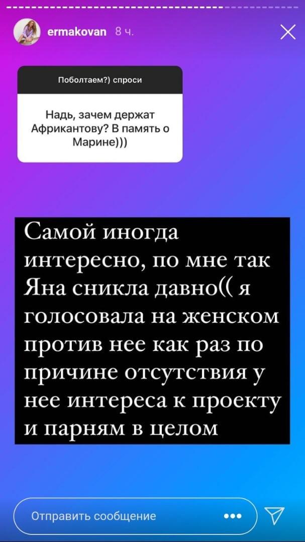 Новостной обзор от 01.10.21