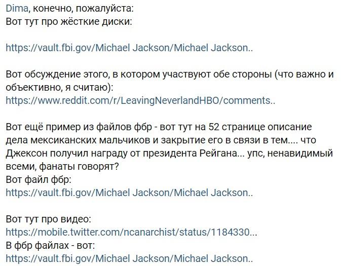 Скрин комментария «прозревшей».