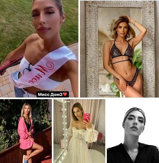 """В конкурс """"Мисс Дом-2"""" победила Анна Мадан"""