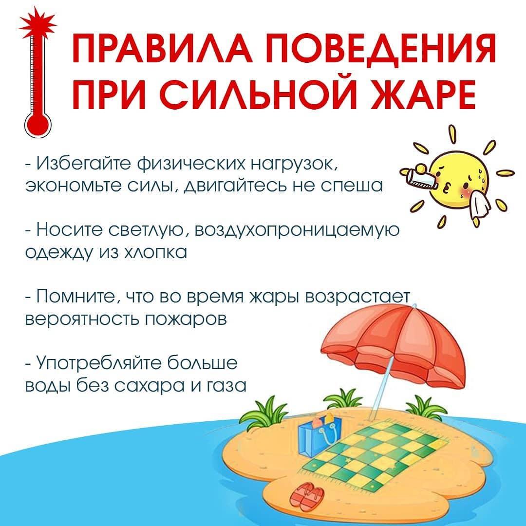 Завтра, 24 июня, в Саратовской области ожидается гроза. Об этом сообщила пресс-служба регионального ГУ МЧС со ссылкой на Гидрометцентр