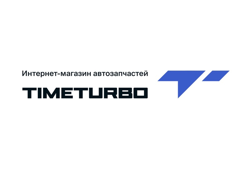 Интернет-магазин автозачастей TimeTurbo ищет