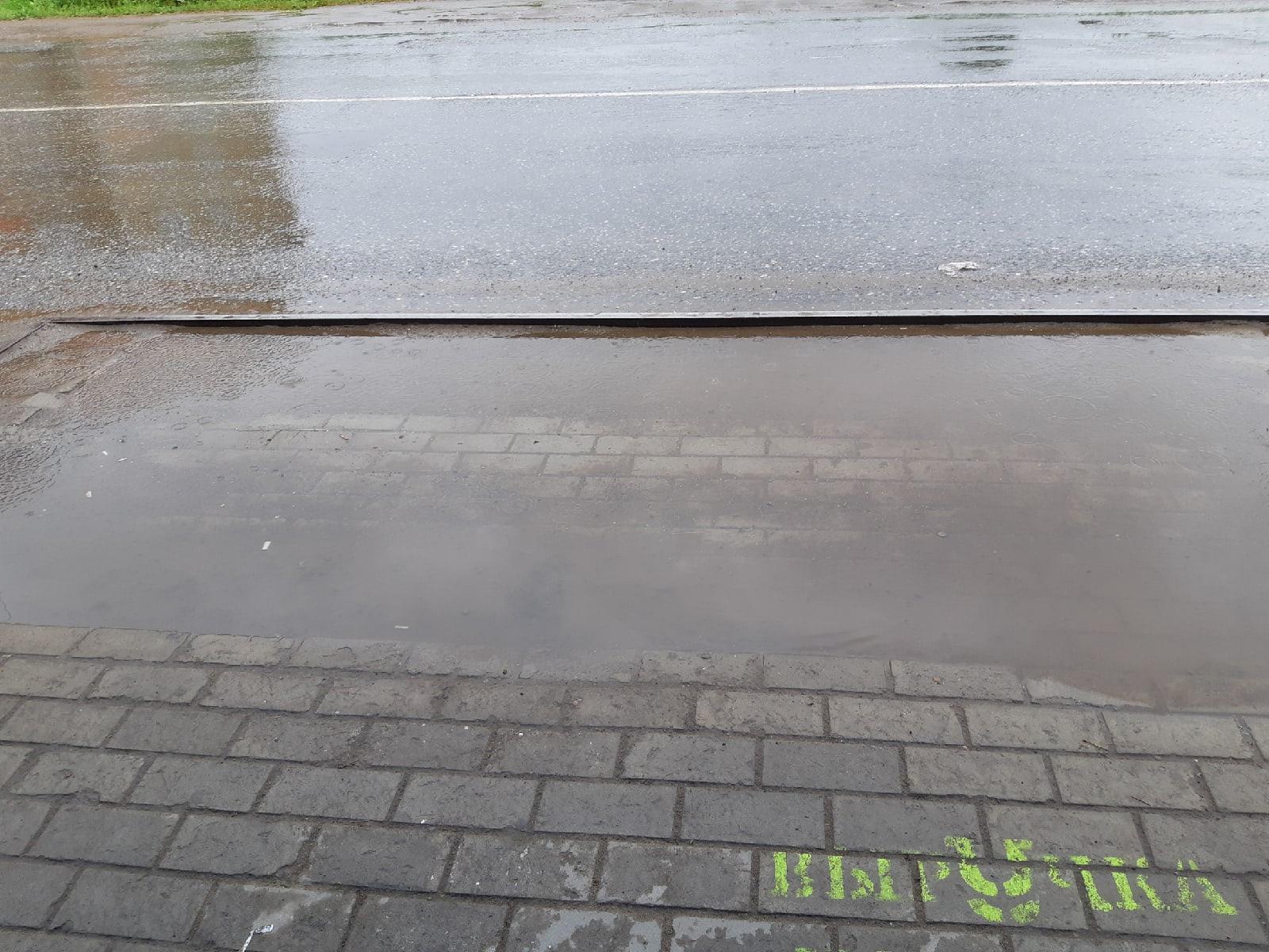 Центр. Во время и после дождя не