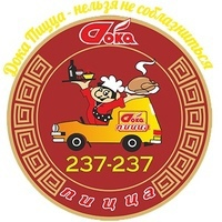 Заказать обед с доставкой район Рослякова