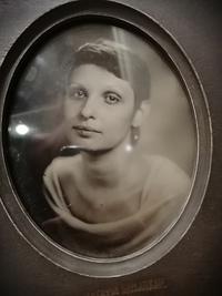 Полина Амфилохиева фотография #1