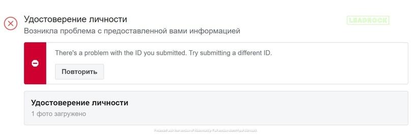 Быстрые Фишки Ч1: проверяем, пройдут ли документы аккаунта ЗРД, изображение №5
