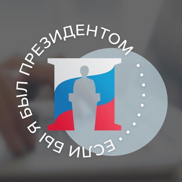 Молодых киришан приглашают принять участие в III В...