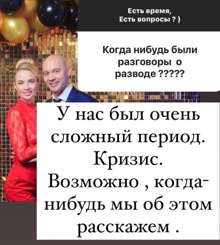 Новостной обзор от 15.03.21