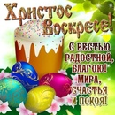 Гарвин Владимир   Москва   0