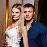 Личная фотография Сергея Савицкого