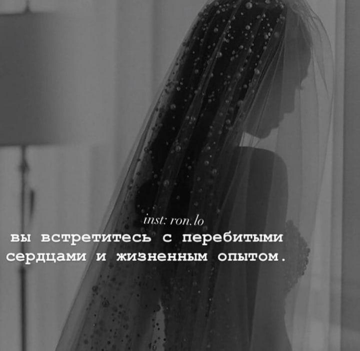 фото из альбома Зарины Назаровой №4