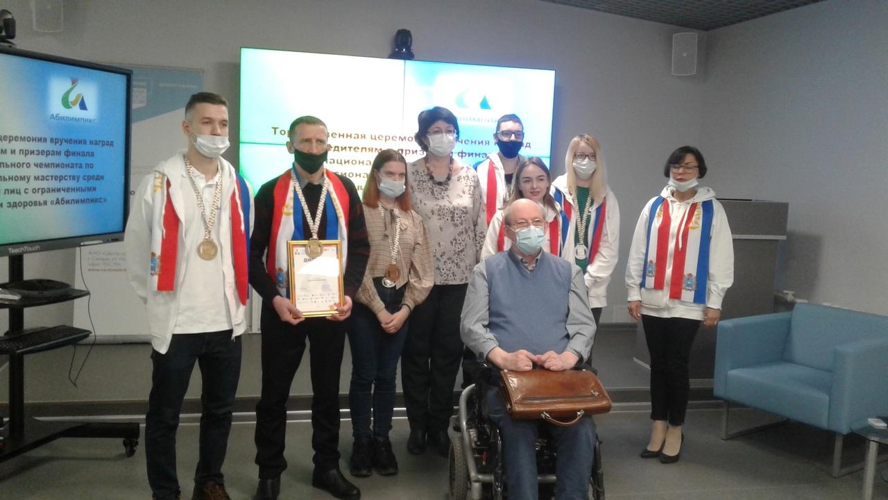 Торжественное награждение победителей и призеров VI Национального чемпионата «Абилимпикс»