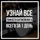 Савченков Иван | Ростов-на-Дону | 15