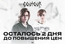Кадников Никита   Санкт-Петербург   11