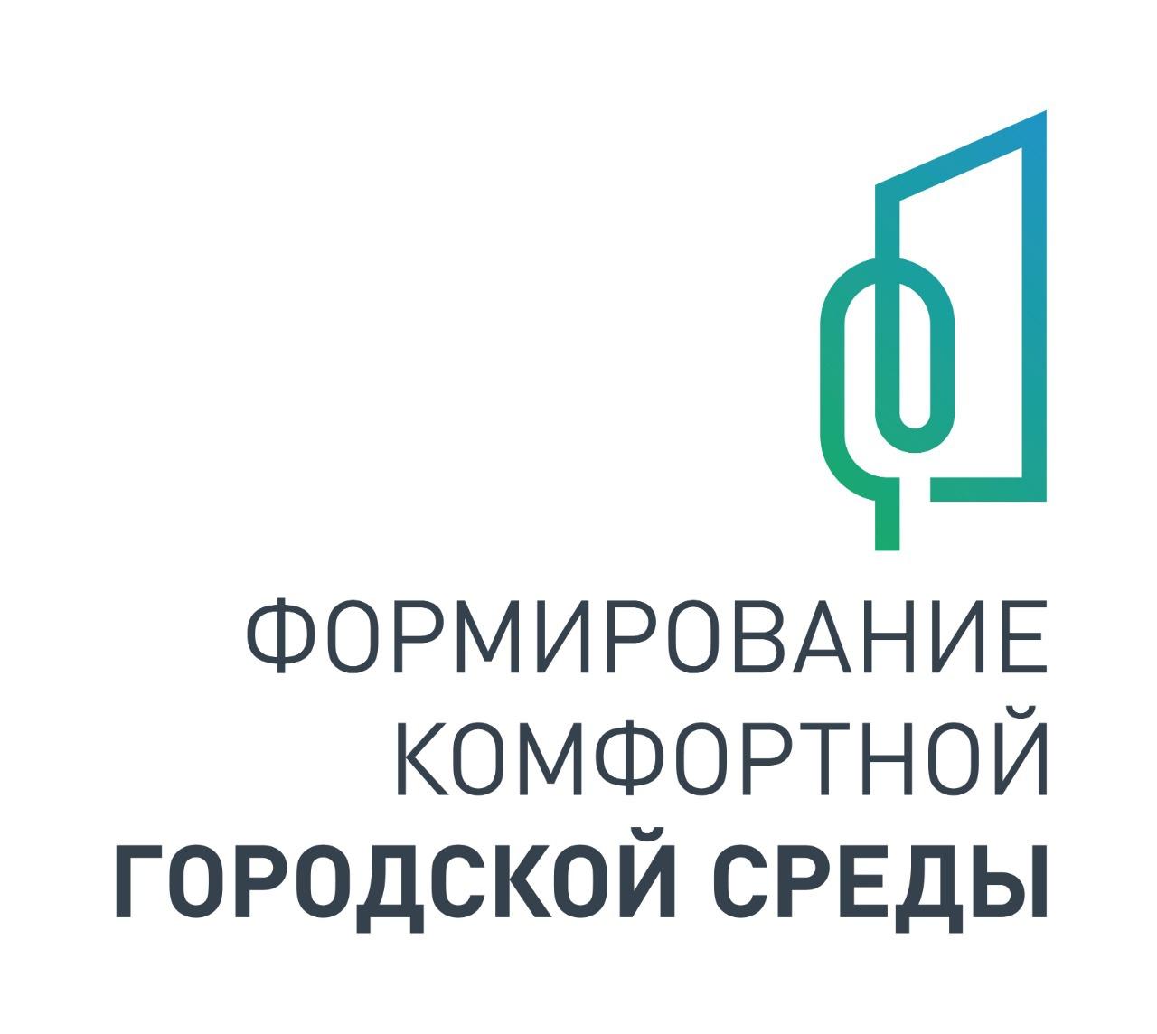 В Томской области более 220 человек записались в волонтеры для голосования за об...